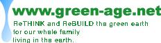 Green age .net グリーンエイジドットネット